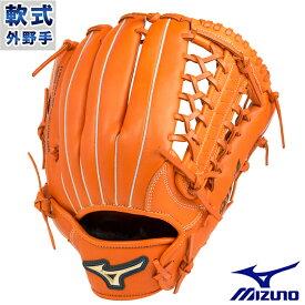 軟式 グラブ セレクトナイン 外野 ミズノ(mizuno) 【野球・ソフト】 グローブ 右投げ (1AJGR20907-51)