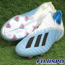 エックス 19.1 FG アディダス(adidas) サッカースパイク ブライトシアン×コアブラック×ショックピンク F18 (F35316)…
