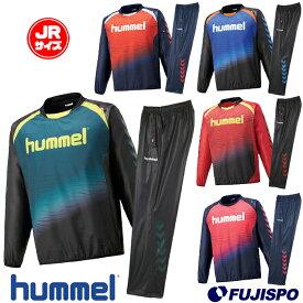 ジュニア トライアルスーツ (HJW4182SP)ヒュンメル(hummel) ジュニア ピステ上下セット【1枚ピステ】