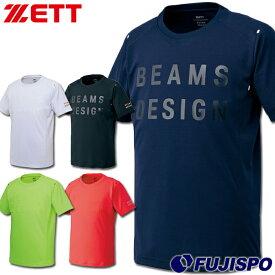 ZETT BEAMS DESIGN セミラグラン Tシャツ【野球・ソフト】トレーニングウェア シャツ トップス 半袖 丸首 (BOT399T2)