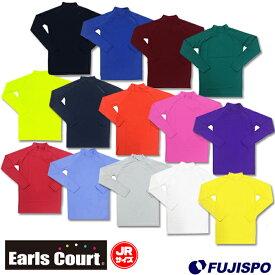 ジュニア ハイネックインナーシャツ (ECJ01)アールズコート(Earls court) ジュニア 長袖インナーシャツ フィットインナー【ゆうパケット発送になります※お届けまでに1週間程かかる場合があります】