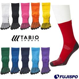 フットボール5本指ソックス (FOOTBALLCREW5FINGER)タビオスポーツ(Tabio Sports) サッカーストッキング サッカーソックス 靴下 スポーツソックス【ゆうパケット発送になります※お届けまでに1週間程かかる場合があります】