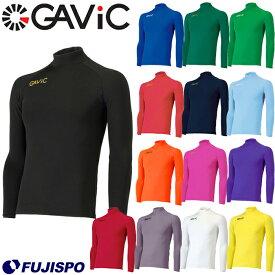 ストレッチインナートップ (GA8301)ガビック(GAViC) 長袖インナーシャツ フィットインナー【ゆうパケット発送になります※お届けまでに1週間程かかる場合がありま】