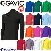 ジュニアストレッチインナートップ【ガビック/GAViC】(ga8801)ガビックジュニア長袖インナーシャツ
