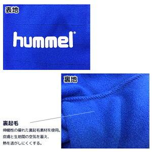 Jr.あったかインナーシャツ(HJP5148)ヒュンメル(hummel)ジュニア長袖インナーシャツフィットインナー裏起毛