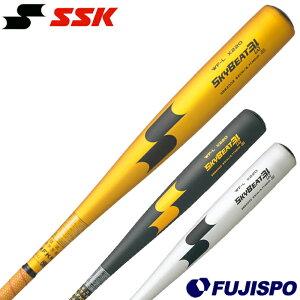 エスエスケイ(SSK) 中学硬式 金属バット スカイビート 31K WF-L JH【野球・ソフト】バット 金属 オールラウンドバランス (SBB2002)