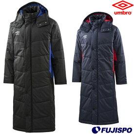 ロングパデッドコート (UUUMJK33)アンブロ(umbro) ベンチコート ロングコート 中綿コート【2101coat】
