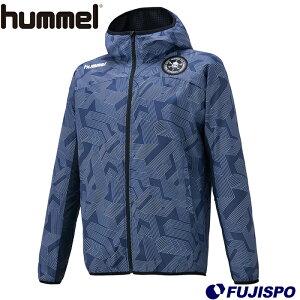 FC.SKULLウーブンフーデットジャケット(HAW2074AZS)ヒュンメル(hummel)ウィンドブレーカージャケット