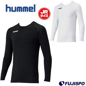 Jr.あったか丸首インナーシャツ (HJP5148C)ヒュンメル(hummel) ジュニア 長袖インナーシャツ フィットインナー 裏起毛【ゆうパケット発送になります※お届けまでに1週間程かかる場合があります】