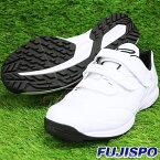 セレクトナイントレーナー2ミズノ(mizuno)【野球・ソフト】トレーニングシューズマジックベルト(11GT192501)ホワイト×ホワイト