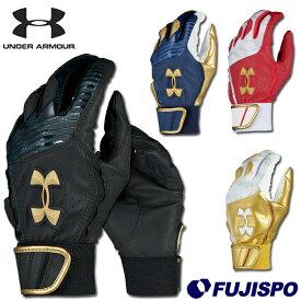 アンダーアーマー(UNDER ARMOUR) ジュニア カラー バッティング手袋 UA クリーンアップ VII 両手【野球・ソフト】キッズ バッティンググローブ (1313491)