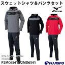 モレリア スウェットシャツ&パンツセット(P2MC6541-P2MD6541)【ミズノ/Mizuno】ミズノ スウェット上下セット