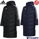 BMHバデッドロングコート(FYQ41)アディダス(adidas)ジュニアベンチコートロングコート中綿コート