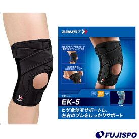 EK-5 ヒザ用サポーター (左右兼用) (3720)ザムスト(ZAMST) 足部サポーター 膝用サポーター スポーツケア用品