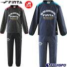 ジュニアピステシャツ&ピステパンツ(FT7438-PISUTE)フィンタ(Finta)ジュニアピステ上下セット