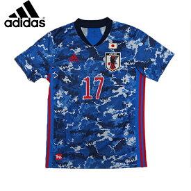 【4月29日〜5月11日ポイント10倍!!】サッカー日本代表 2020 ホーム レプリカ ユニフォーム No.17 (GEM11-KUBO)アディダス(adidas) レプリカウェア 日本代表