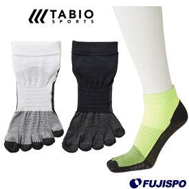 フットボール 5本指 ショートソックス (FOOTBALLSHORT5FINGER)タビオスポーツ(Tabio Sports) サッカーストッキング ソックス 靴下 スポーツソックス