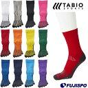 フットボール 5本指 クルーソックス (FOOTBALLCREW5FINGER)タビオスポーツ(Tabio Sports) (072140014)サッカー スト…