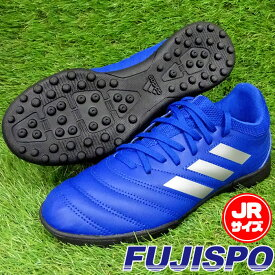 コパ 20.3 TF J アディダス(adidas) ジュニアトレーニングシューズ トレシュー チームロイヤルブルー×シルバーメタリック×コアブラック (EH0915)【2020年8月アディダス2】