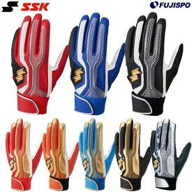 エスエスケイ(SSK) プロエッジ カラー バッティング手袋 両手【野球・ソフト】バッティンググローブ 手袋 (EBG5002WF)【ゆうパケット発送になります※お届けまでに1週間程かかる場合があります】