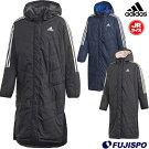 BMHBOACOAT/マストハブボアコート(IXF68)アディダス(adidas)ジュニアキッズベンチコートロングコートボアコートアウター保温