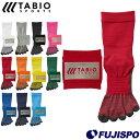 5本指ソックス-滑り止めバンド2点セット (TABIOSOCKS-2SET)タビオスポーツ(Tabio Sports) サッカー ソックス タビオ…