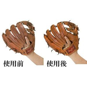 【ローリングス/rawlings】濃革トリートメントオイルL【野球・ソフト】男前に磨きをかけるグラブオイルグローブお手入れ用(EAOL7S01)