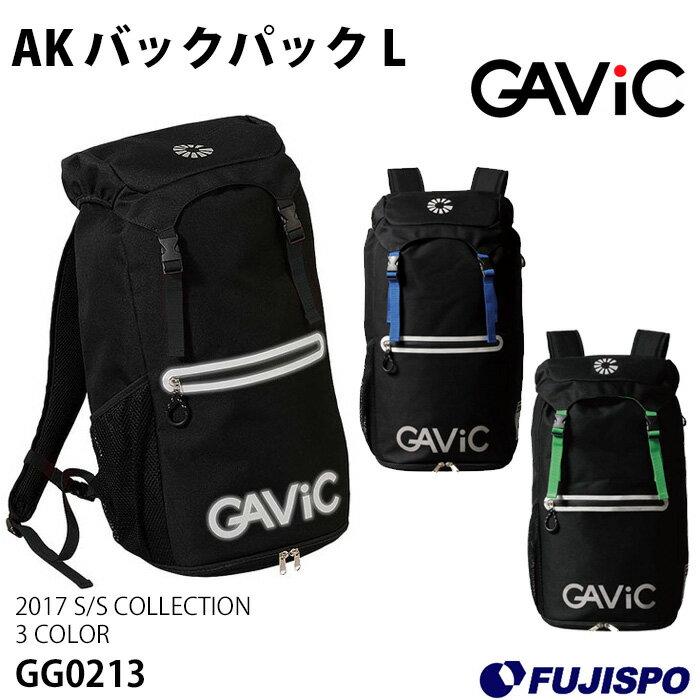 AK バックパック L(GG0213)【ガビック/GAViC】ガビック バックパック リュック
