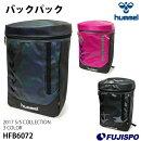 バックパック(HFB6072)【ヒュンメル/hummel】ヒュンメルバックパックリュック