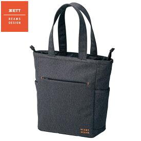 ZETT BEAMS DESIGN トートバッグ【野球・ソフト】バッグ カバン 手提げ 袋 小物入れ アクセサリ(BA7021)