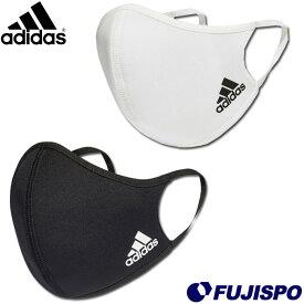 【3月4日、5日ポイント5倍】フェイスカバー3枚組 (KOH81)アディダス(adidas) マスク エチケット トレーニング スポーツ