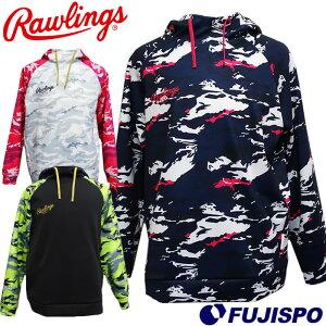 ローリングス(Rawlings)オリジナルカラーオーダーパーカーシャツ【野球・ソフト】パーカートップススポーツウェアメンズトレーニング(AOS11S-CO)