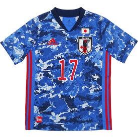 【2点購入で半額!!】アディダス サッカー日本代表 2020 ホーム レプリカ ユニフォーム キッズ 17. KUBO adidas 【サッカー・フットサル】 ウェア ジュニア Jr 子供 半袖 レプリカウェア (GEM06-KUBO)【2021JA】