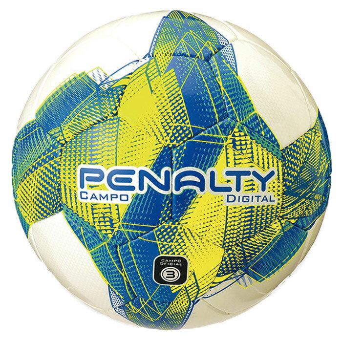 トレーニング用サッカーボール/3号球(pe7703)ペナルティ サッカーボール トレーニング 3号球 1060(ホワイト×イエロー)【ペナルティ/PENALTY】