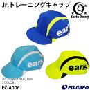Jr.トレーニングキャップ(EC-A006)【EarlsCourt/アールズコート】アールズコートジュニア帽子