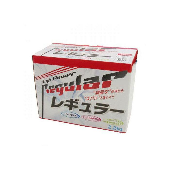 【ライフネクスト/Life Next】泥汚れ洗剤 レギュラー 2kg【野球・ソフト】泥汚れ洗剤 洗濯用合成洗剤(REGULAR-2KG)