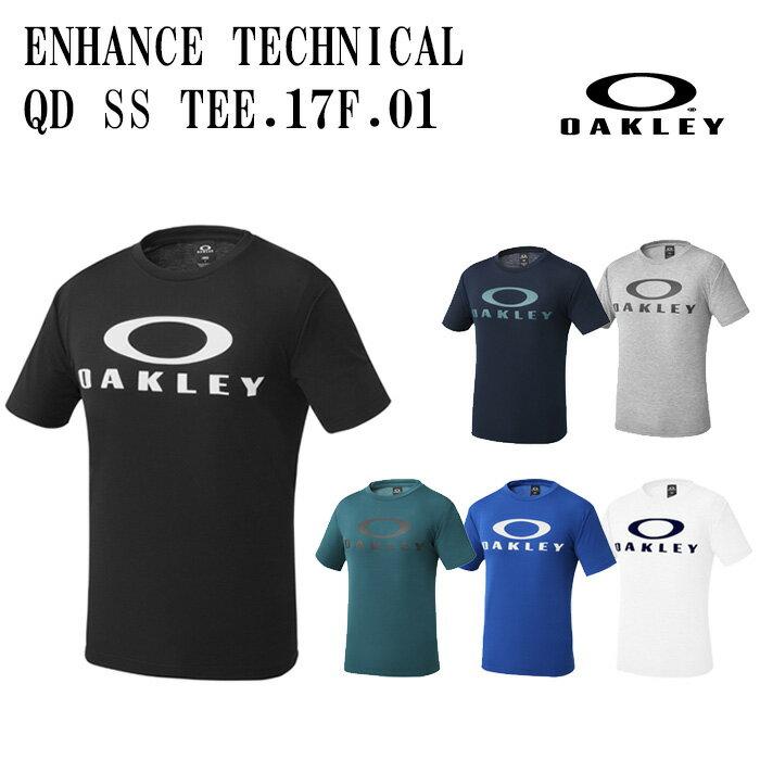【オークリー/OAKLEY】テクニカルティー ENHANCE TECHNICAL QD SS TEE.17F.01【野球・ソフト】Tシャツ トレーニングシャツ 半袖 吸汗速乾 ストレッチ UPF15+(456905JP)