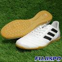 エース タンゴ 17.4 サラ(BY1956)アディダス フットサルシューズ ランニングホワイト×コアブラック×クリアグレーS12【アディダス/adidas】