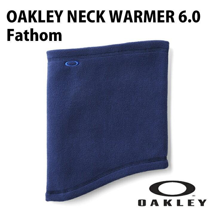 【オークリー/OAKLEY】OAKLEY NECK WARMER 6.0 Fathom【野球・ソフト】ネックウォーマー 防寒具(911912JP-6AC)