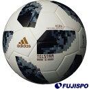 テルスター18キッズ4号球ワールドカップ2018(AF4300)アディダスサッカーボール4号球ホワイト×ブラック【アディダス/adidas】
