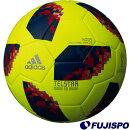 テルスター18キッズ4号球ワールドカップ2018(AF4300Y)アディダスサッカーボール4号球イエロー×ブラック【アディダス/adidas】