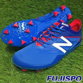 FURON PRO HG D / フュロン(MSFPHLT3D)ニューバランス サッカースパイク ブルー×ピンク【ニューバランス/NewBalance】