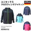 ユニセックス クロスウィンドジャケット(MSW6010J)【モーブス/mobus】モーブス ジャージジャケット
