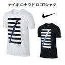 ナイキ ロナウド ロゴTシャツ(789415)【ナイキ/NIKE】ナイキ Tシャツ 半袖
