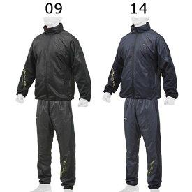 【あす楽対応】 ミズノ Mizuno ウインドブレーカーシャツ ブレーカーパンツ 上下セット ミズノプロ 展示会限定品 12JE8W81 12JF8W81 キャッシュレス・消費者還元事業 5%