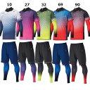 【あす楽対応】 hummel ヒュンメル サッカー HPFC-プラシャツパンツ+インナーセット 上下セット HAP7095 HAP2045