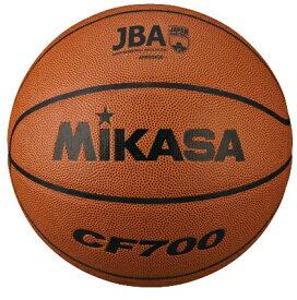 MIKASA ミカサ バスケットボール 検定球7号 CF700 【取り寄せ品】 キャッシュレス・消費者還元事業 5%