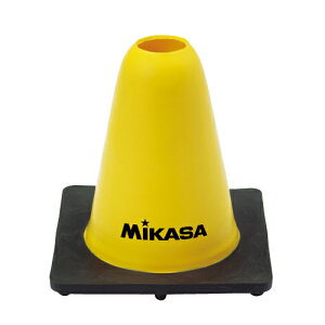 MIKASA ミカサ マーカーコーン イエロー CO15-Y 【取り寄せ品】