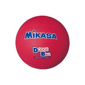 MIKASA ミカサ 教育用ドッジボール 2号 D2-R 【取り寄せ品】 キャッシュレス・消費者還元事業 5%
