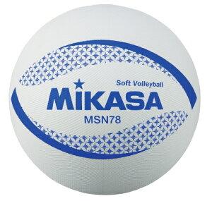 ミカサ MIKASA バレーボール ソフトバレーボール MSN78-W 【取り寄せ品】